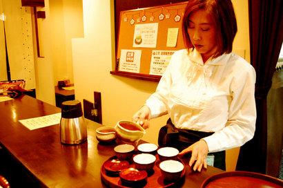 日本茶インストラクター