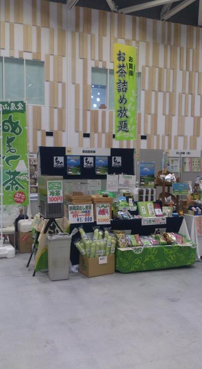 ふじのくに広域ビジネス商談・販売会2013に出店しています!! http://www.numazu-cci.or.jp/support/cat44/post_2.html