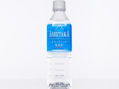ashitakamizu.png