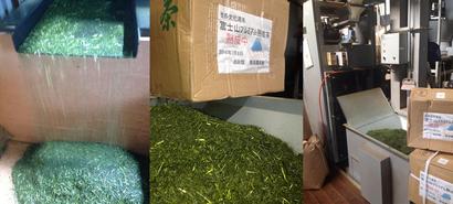 2014年7月8日に出発した富士山熟成プレミアム茶2014が2ヶ月の旅を終え て9月10日に愛昌園茶舗に帰って来ました。 今年も富士宮口8合目  池田館さんに協力をして頂きました。