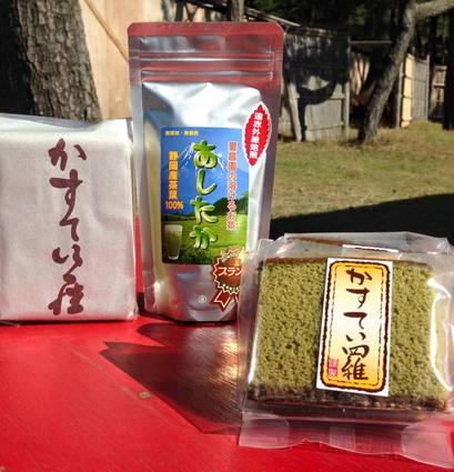 御用邸記念公園の松籟の宴 菊華展出店してます!