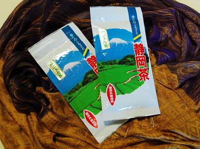 遠赤外線焙煎 やぶきた茶100g袋
