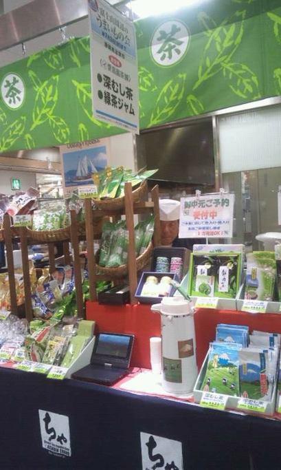 京急百貨店にて、富士山周辺のうまいもの展に出店中!