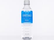 あしたかの水『ASHITAKA』500mlペットボトル